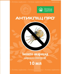 Antihrusch_10ml_75x110