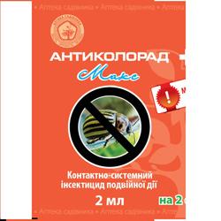 antikolorad3ml_2009