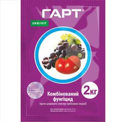 gart_2kg