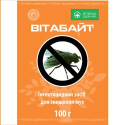 Gart_60g 130x180