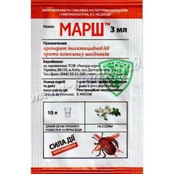 марш инсектицид инструкция - фото 4