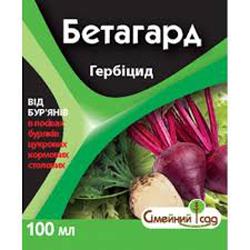 betagard