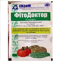 fitodoktor