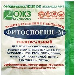 fitosporin 10