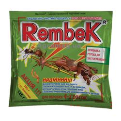 rembek125