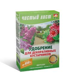 dekorativnye_kustarniki_1