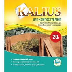 kalius-kompost_1