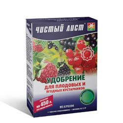 plodvo_yagodnye_1