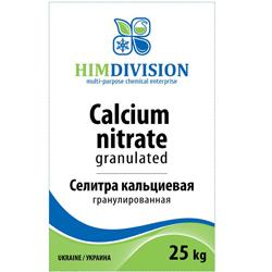 selitracalcium