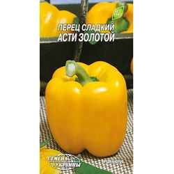 Перец сладкий АСТИ ЗОЛОТОЙ