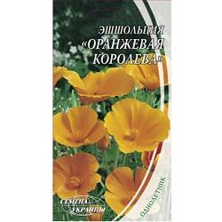 oranzhevaya-koroleva