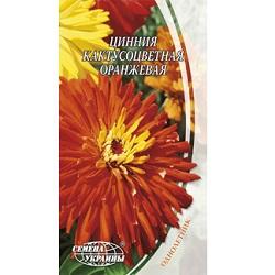 kaktusotsvetnaya-oranzhevaya