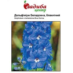Цветы_Pan Amerikan_(175x133-35z84)