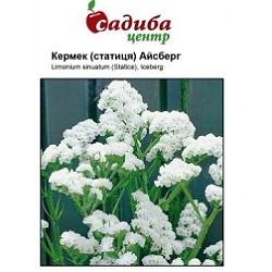 Цветы_Hem Zaden_(175×133-35z84)