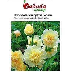 shtok-roza-majorette-zhovta