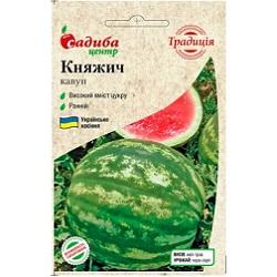 Knyagych