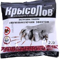 krysolov_1