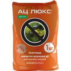 АЦ ЛЮКС 1 кг