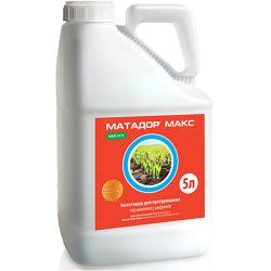 MatadorMaks