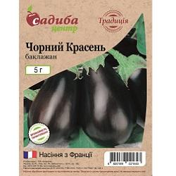Baklazhan_Chorniy_Krasen-01