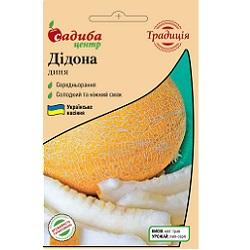 Didona_(175x138_z87)