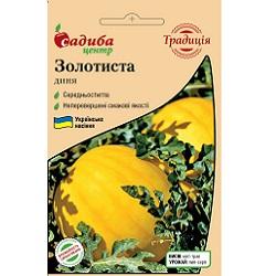 Traditsia_Ukraine_(175x138_z87)