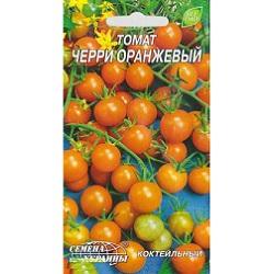 herri orange