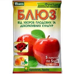 БЛЮЗ ДЛЯ PОЗ 5мл